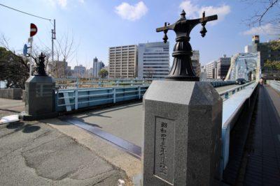 安政橋入口