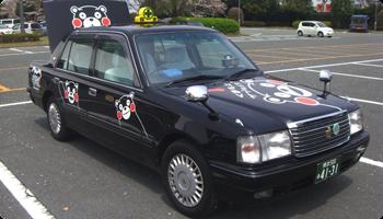 熊本肥後交通くまモンタクシー