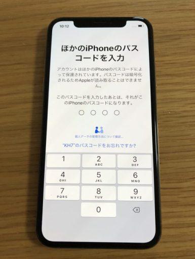 iPhone XSの開封からバックアップ移行完了までを写真付きで紹介!