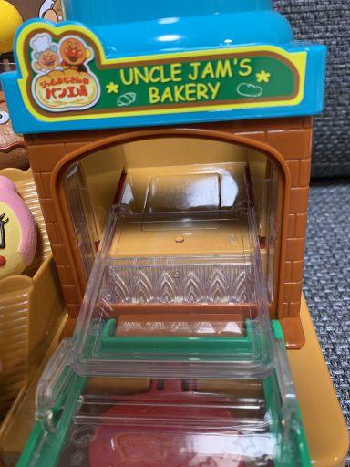 お店屋さんごっこをするならアンパンマンの「ジャムおじさんのやきたてパン工場DX」がおすすめ!