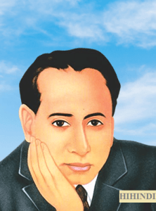 बीरबल साहनी की जीवनी Birbal Sahni Biography in Hindi