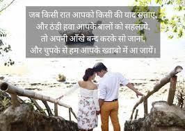 Shayari Pati Patni