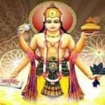 धनतेरस पर निबंध और कहानी इन हिंदी क्यों मनाया जाता है धनतेरस का त्योहार