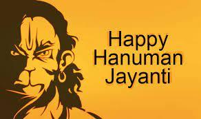 Happy Hanuman Jayanti 2022 Best Whatsapp Status On Hanuman Jayanti Wishes Images Quotes