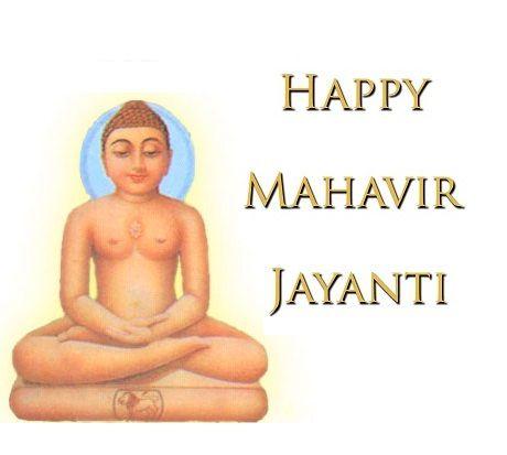 Mahavir Jayanti Photo
