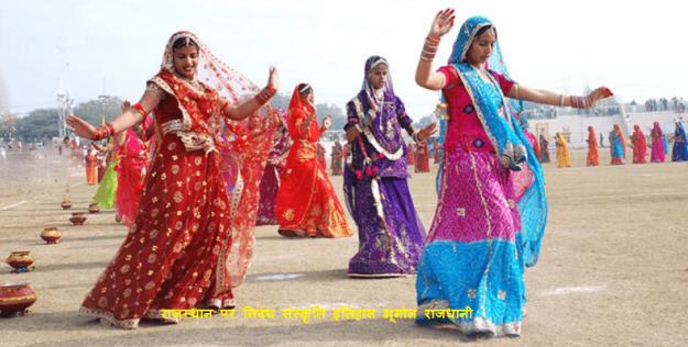Essay On Rajasthan In Hindi   राजस्थान पर निबंध संस्कृति इतिहास भूगोल राजधानी