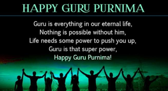 guru purnima text messages in english