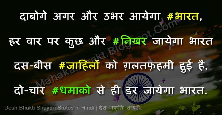das bhakti photo 2