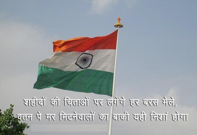 das bhakti photo