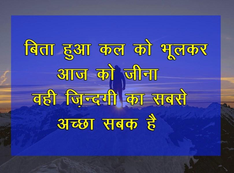 Girl Sad Shayari Dp In Hindi