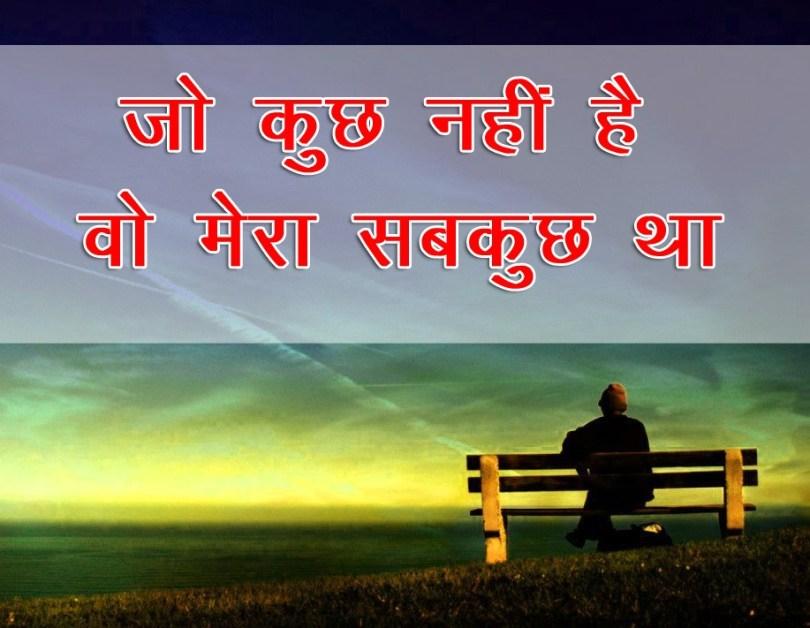 Sad Images Dp Girl Shayari