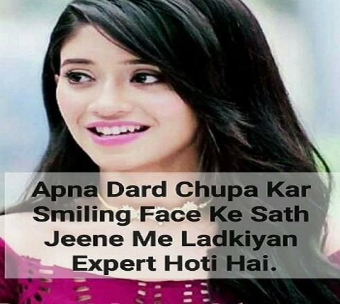 apna dard love Shayari Whatsapp DP