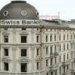 What Is Swiss Bank In Hindi स्विस बैंक क्या है? हिंदी में जाने पूरी जानकारी