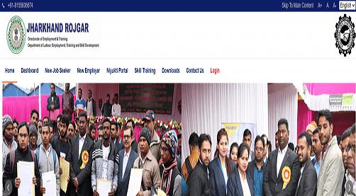 Jharkhand Mukhyamantri Protsahan Yojana 2021