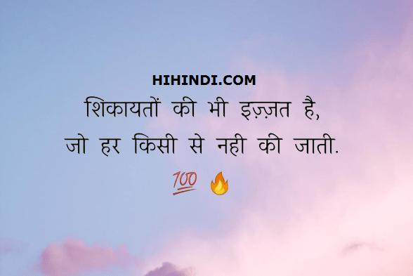 Gulzar Love Quotes