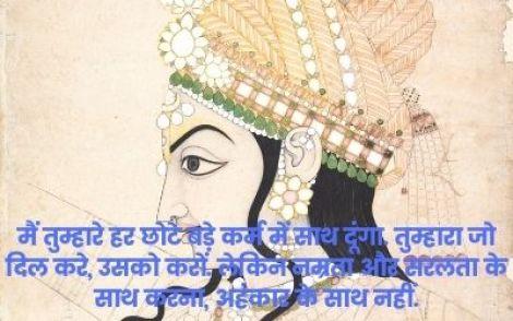Krishna Vani Quotes In Hindi