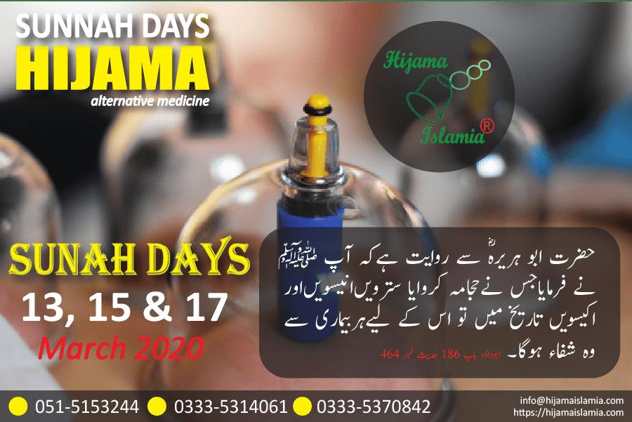 Sunnah Days Mar 2020