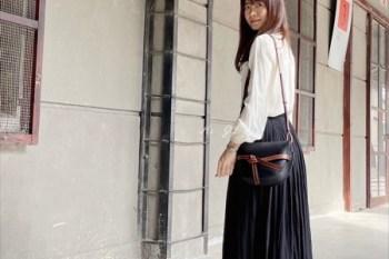 [日常穿搭] 很日常的穿搭筆記Loewe Gate包+Tory Burch襯衫+Uniqlo裙+Bally鞋