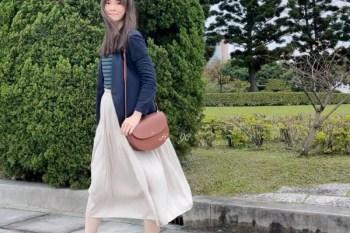 [日常穿搭] A.P.C. Geneve包+A.P.C.條紋上衣+Uniqlo 裙+日本品牌西外套+ZARA短靴