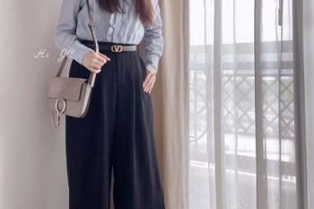[穿搭] 帶有點涼意不太熱也不太冷的秋天穿搭-Chloe Faye包+Vanessa Bruno襯衫+Valentino皮帶+Sam Edelman鞋