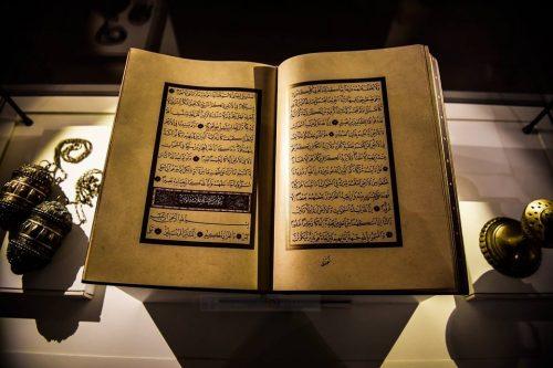 Ayat Al Qur'an tentang Cinta