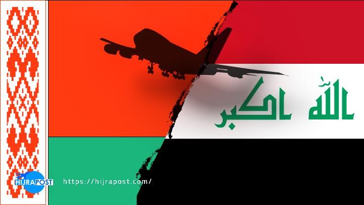 العراق يوقف الرحلات الجوية الى بيلاروسيا