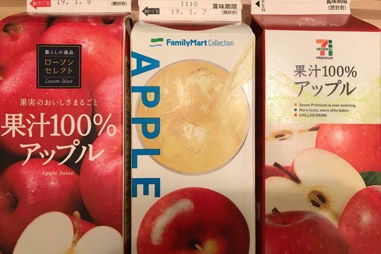 コンビニオリジナルの『アップルジュース』をひかくってみた!