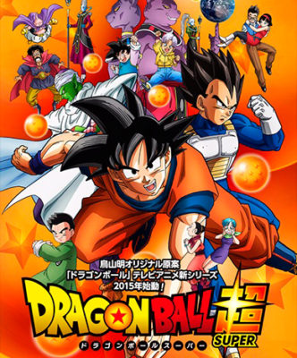 Dragon-Ball-Supe