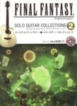 Final Fantasy Solo Guitar Collections Vol.2 [FLAC]