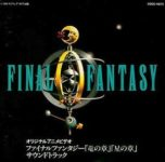 Final Fantasy ''The Dragon Chapter'' ''The Star Chapter'' Soundtrack [FLAC]