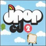 OP2 Single - D-Technolife [UVERworld] [Nipponsei] (320) (Copy)