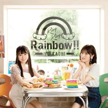 http://hikarinoakariost.info/yuikaori-ring-ring-rainbow-single/