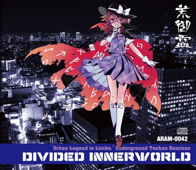 (C88) [2015.08.14] Arami Tama - Divided Innerworld (MP3) New