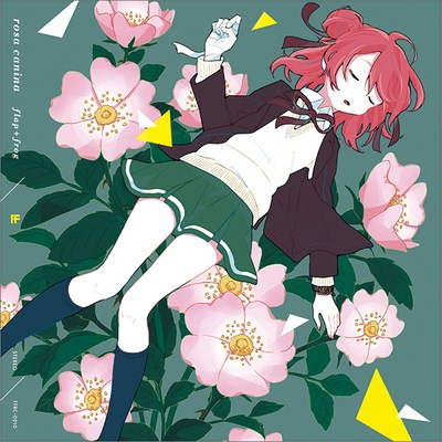 (C89) [2015.12.30] flap+frog - rosa canina (MP3 320KB)