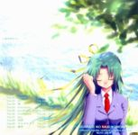 [Nipponsei] Higurashi no Naku Koro ni Kai Game, Thanks-you (MP3)
