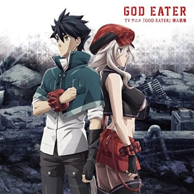 GOD EATER Insert Songs Collection