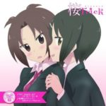 [2014] Sakura Trick SAKURA SONG 03 (Fuchigami Mai)  [MP3]
