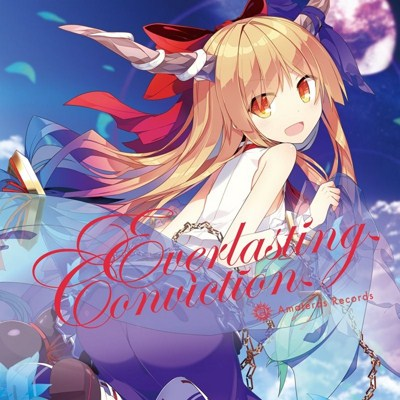 (RTS-13) [2016.05.08] Amateras Records - Everlasting Conviction (MP3 320KB)