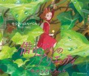 Kari-gurashi no Arrietty Soundtrack [MP3]
