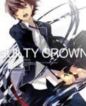 Guilty Crown - Vol. 1 Bonus CD - Theme Song Collection