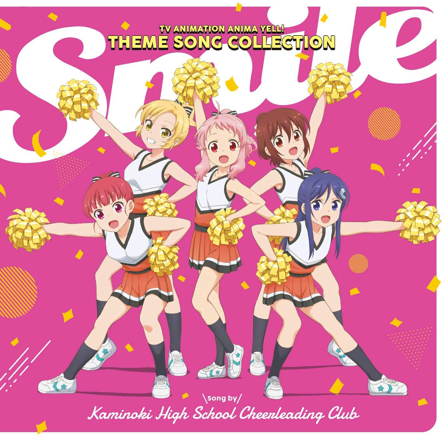 ANIMA YELL THEME SONG COLLECTION Smile OPampED