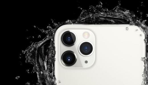 【即レポ】iPhone11Pro/Max/11の覗き見防止フィルムのおすすめ品を動画と写真で比較!見やすいのはどれ?