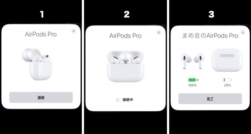 付け方 airpods pro