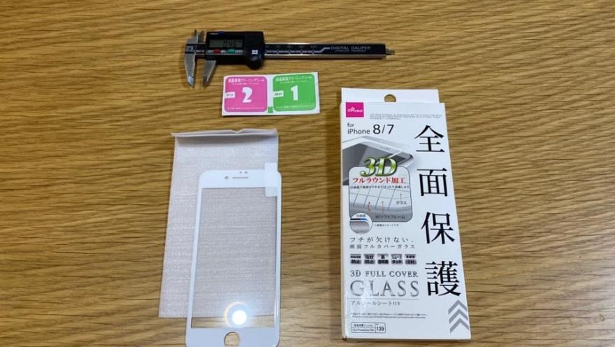ダイソー iphone11 フィルム