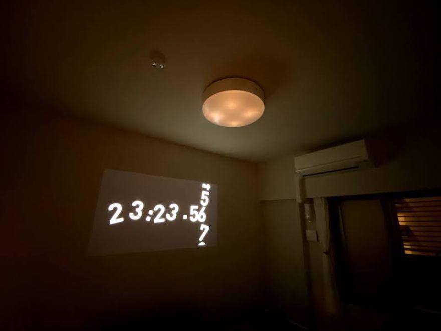 ポップインアラジン2/popIn Aladdin2シーリングライトの「常夜灯」の様子