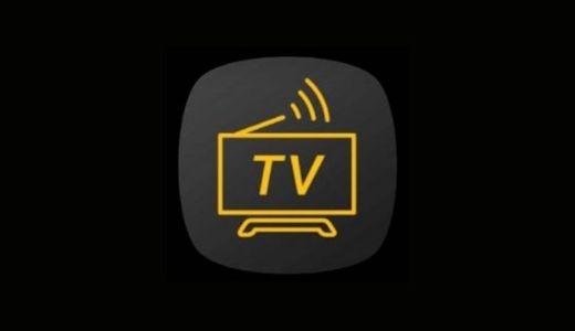 【購入の決手】ポップインアラジン2はテレビの代わりになることが明らかになりました