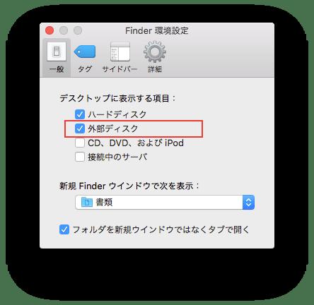20160114_002