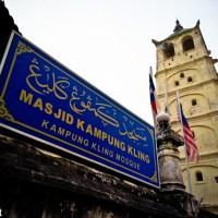 ::Masjid Kampung Kling Melaka::