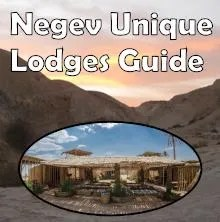 Negev accommodations Guide