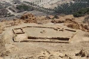 Ein Gedi Chalcolithic Temple